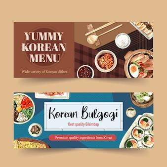 Conception de bannière de cuisine coréenne avec riz, cuillère, illustration aquarelle kimbap