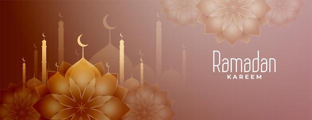 Conception de bannière décorative islamique du mois du ramadan