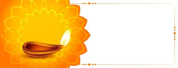 Conception de bannière décorative jaune joyeux diwali traditionnel