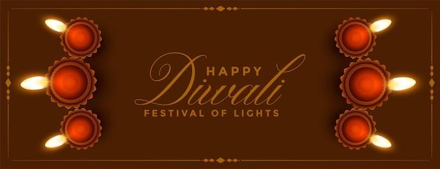 Conception de bannière décorative joyeux diwali diya