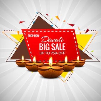 Conception de bannière décorative joyeux diwali grande vente celebrationi
