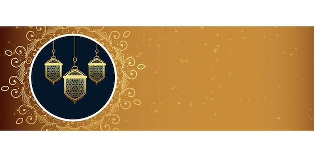 Conception de bannière décorative de lampes islamiques