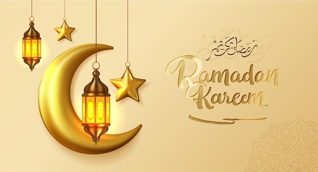 Conception de bannière décorative ramadan kareem