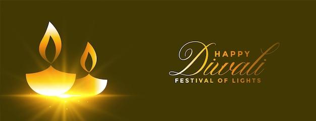 Conception de bannière diya brillant doré brillant heureux diwali