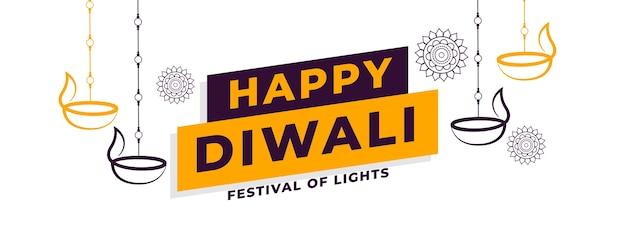 Conception de bannière diya décorative moderne heureux diwali