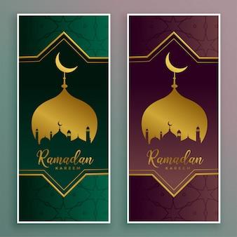Conception de bannière dorée luxueuse de ramadan karéem