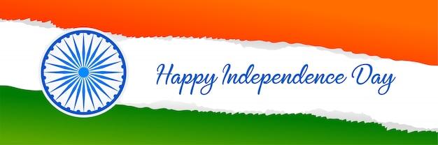 Conception de bannière de drapeau de l'indépendance de l'inde