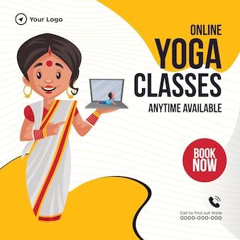 Conception de la bannière du livre maintenant des cours de yoga en ligne