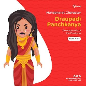 Conception de bannière du modèle de draupadi panchkanya de personnage de mahabharat