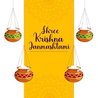 Conception de bannière du modèle du festival indien shree krishna janmashtami