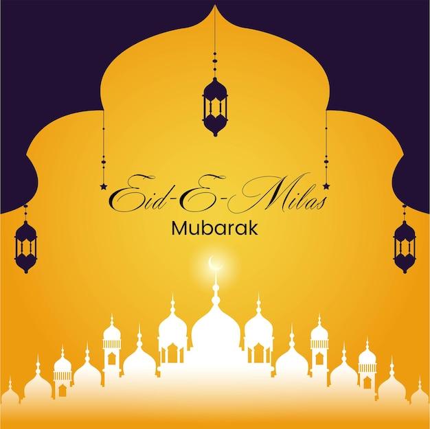Conception de bannière du modèle eid e milad mubarak