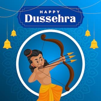 Conception de bannière du modèle de festival indien happy dussehra