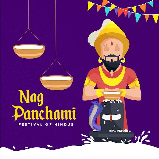 Conception de bannière du modèle de festival indien heureux nag panchami