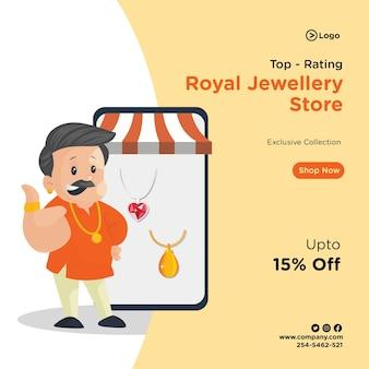 Conception de bannière du modèle de magasin de bijoux royal de premier ordre