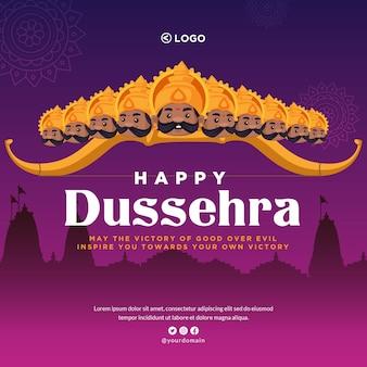 Conception de bannière du modèle de style de dessin animé happy dussehra du festival indien