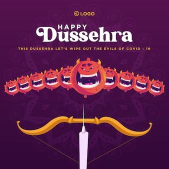 Conception de bannière du modèle de style de dessin animé happy dussehra