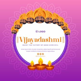 Conception de bannière du modèle de style de dessin animé happy vijayadashmi