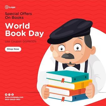 Conception de bannière du modèle de style de dessin animé de la journée mondiale du livre