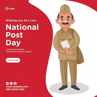 Conception de bannière du modèle de style de dessin animé de service de jour postal