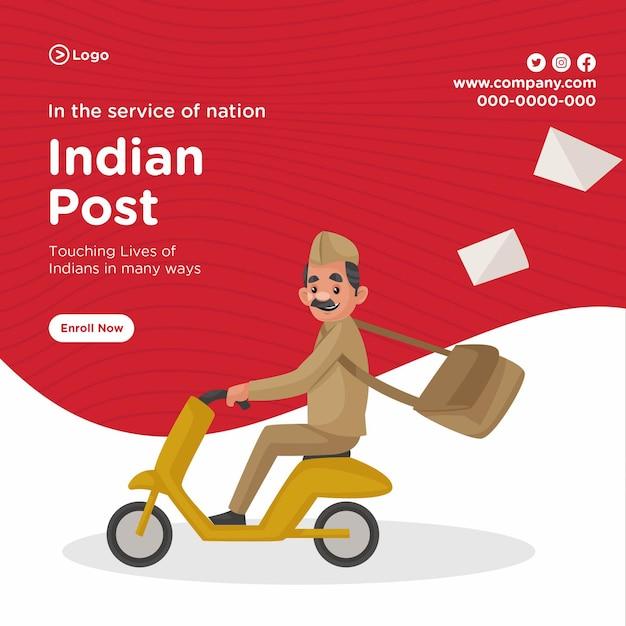 Conception de bannière du modèle de style de dessin animé de service de poste indien