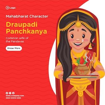 Conception de bannière du personnage de mahabharat draupadi panchkanya