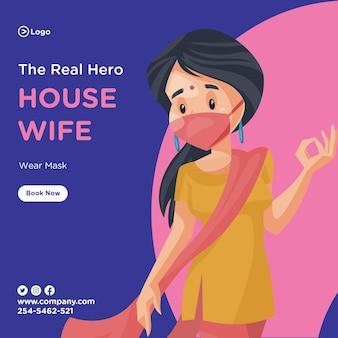 La conception de la bannière du véritable héros avec une femme au foyer portant un masque chirurgical