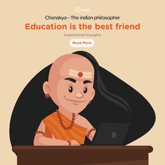 Conception de bannière de l'éducation des pensées est le meilleur ami