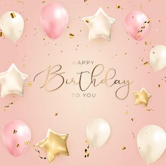 Conception de bannière de félicitations de joyeux anniversaire avec des ballons de confettis et un ruban brillant de paillettes