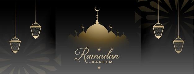 Conception de bannière de festival de célébration du mois sacré du ramadan