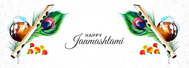 Conception de bannière de festival créatif heureux krishna janmashtami