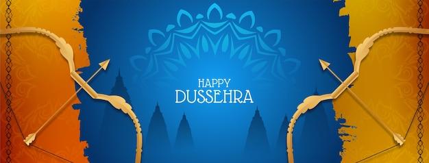 Conception de bannière de festival culturel élégant happy dussehra
