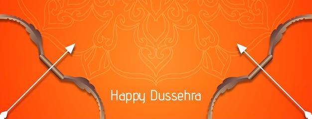 Conception de bannière de festival décoratif lumineux happy dussehra