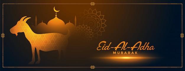 Conception de bannière de festival eid al adha bakrid
