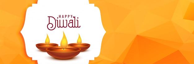 Conception de bannière de festival hindou diwali