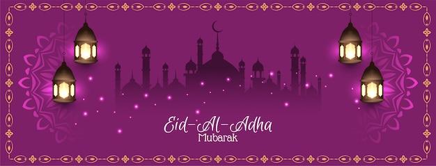Conception de bannière de festival islamique eid al adha mubarak