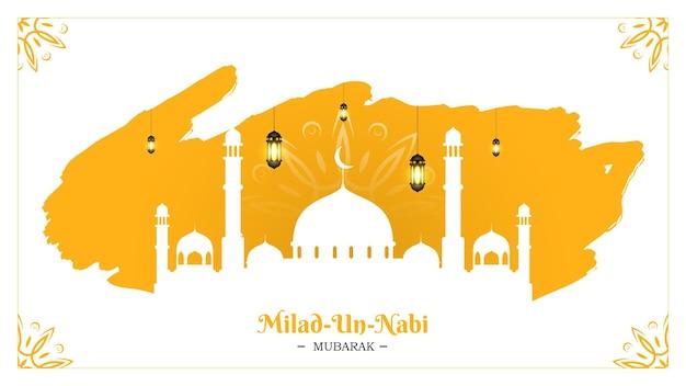Conception de bannière de festival milad un nabi fond de style islamique