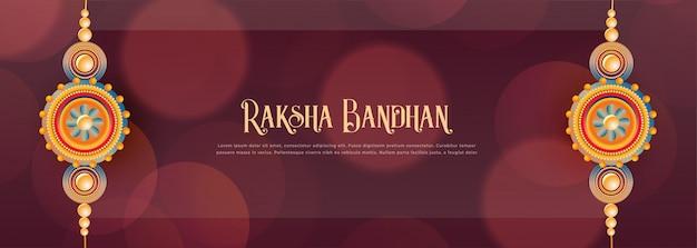 Conception de bannière de festival de raksha indien traditionnel indien