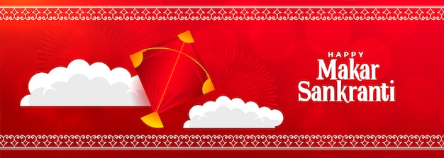 Conception de bannière de festival rouge heureux makar sankranti