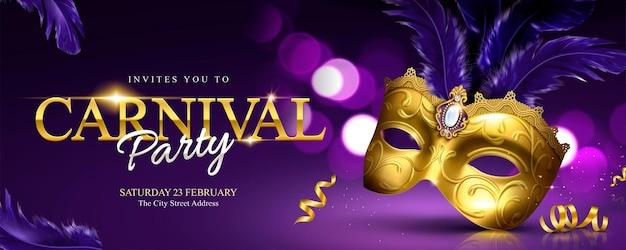 Conception de bannière de fête de carnaval