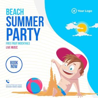 Conception de bannière de fête d'été sur la plage