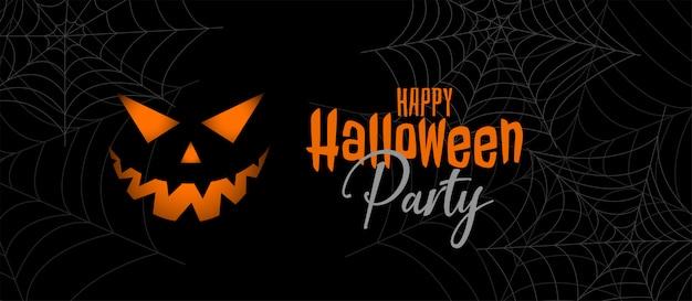 Conception de bannière de fête halloween effrayant