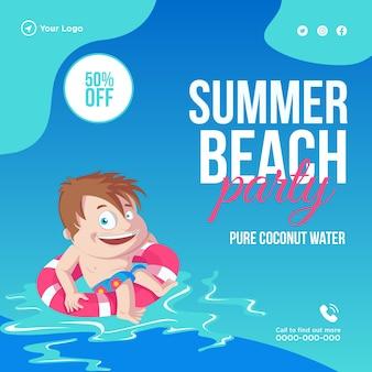 Conception de bannière de fête de plage d'été