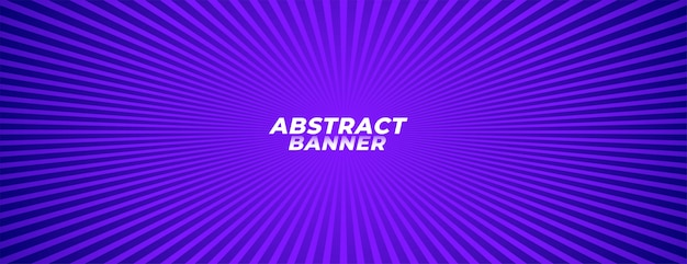 Conception de bannière de fond abstrait violet zoom ligne rayons