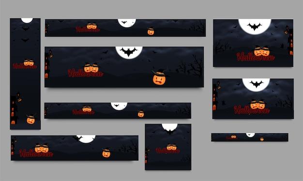 Conception de bannière d'halloween.