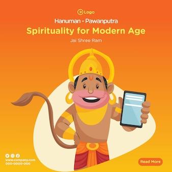 Conception de bannière hanuman le pawanputra