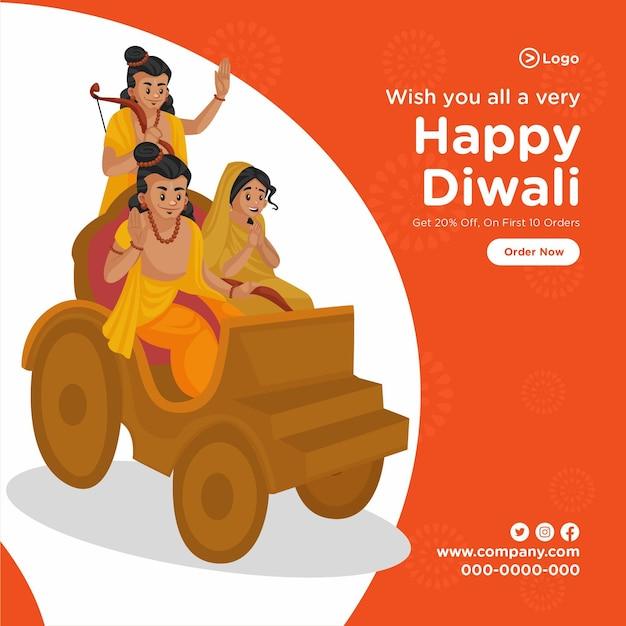 Conception de bannière de happy diwali discount