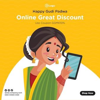 Conception de bannière de happy gudi padwa en ligne à grande remise