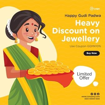 Conception de bannière de happy gudi padwa remise sur les bijoux