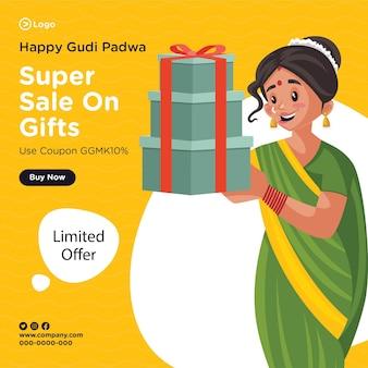 Conception de bannière de happy gudi padwa super vente sur les cadeaux