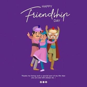 Conception de bannière d'illustration de style dessin animé heureux jour de l'amitié